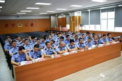 """兴宁市公安局部署开展打击""""六合彩""""赌博专项行动"""