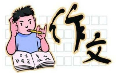 """小记者丨升格作文""""五步""""走  """"化茧成蝶""""佳作来"""