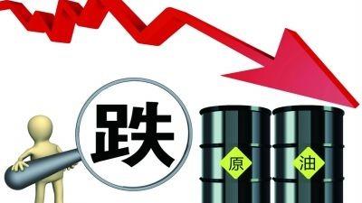 喜迎油价下跌!23日国内汽、柴油价格将迎下调