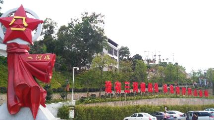 旅游丨红色七月,踏寻革命足迹