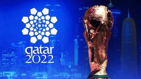 历史首次!国际足联宣布2022卡塔尔世界杯将在冬季举行