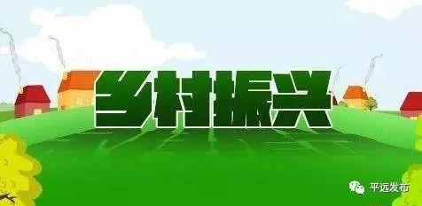 茶座丨黄坑田园综合体模式是乡村振兴的有益尝试