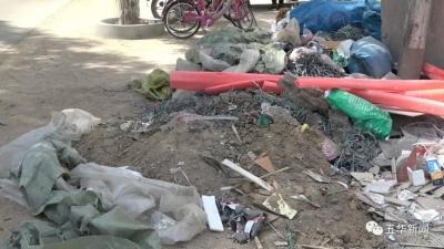 五华横陂镇安流镇部分村垃圾乱堆乱放现象严重