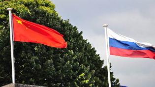 中国军队赴俄罗斯参加俄军战略演习,北部战区3200人参演