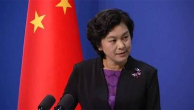 """华春莹回应美对华极限施压言论:我只想""""呵呵""""两声"""