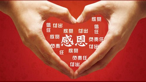 小记者罗磊作品丨感恩之心