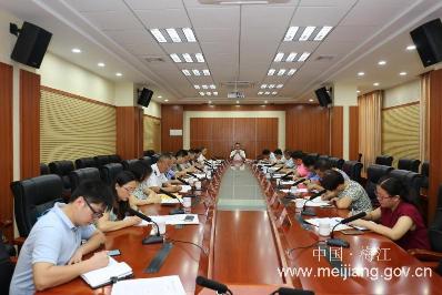 梅江区召开迎接国家卫生城市暗访工作推进会