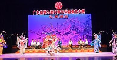 广东中青年戏剧演艺大赛落幕 梅州汕尾赛区15名选手获金奖