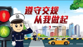 梅县区开展国道交通安全隐患整治,保障群众出行安全