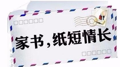 梅州警察的家书!中秋佳节,愿所有人都被世界温柔以待!