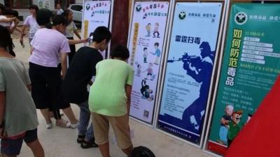 向毒品Say No!兴宁市举办青少年禁毒宣传教育活动