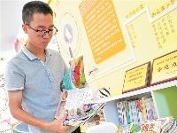 图集丨我为山区儿童捐本书