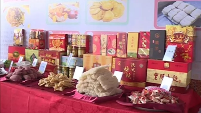 """丰顺特色农产品亮相""""中国农民丰收节"""",好评如潮!"""