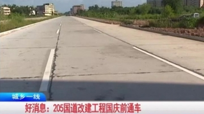 喜讯!兴宁齐昌大道国庆前全线通车 全路段限速40