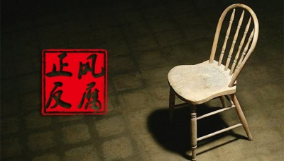 """梅州嘉应新区管委会发展部原主任熊伟昌严重违纪违法被""""双开"""""""
