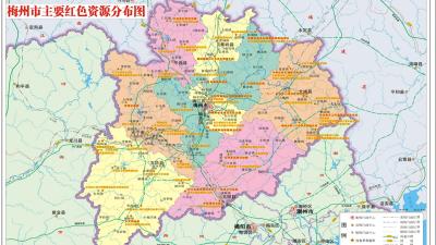 """先睹为快!梅州出现一张""""红色地图"""",保证你从来没看过"""