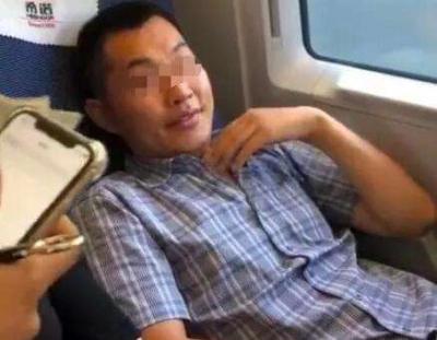 """列入黑名单后,高铁""""霸座男""""多久才能再坐火车?"""