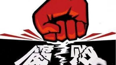国家发改委原副主任努尔·白克力案一审:受贿7910万余元