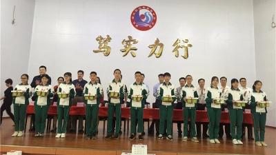 惠及全市456所学校!广东省圣丰助学公益活动走进梅州