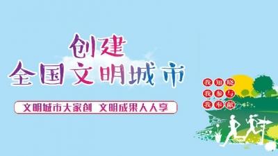 """局长对话创文丨市公安局常务副局长李昌龙:全警参与实施""""三个营造"""""""