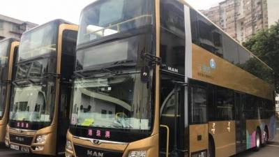 定了!港珠澳大桥穿梭巴士票价出炉 人民币只要…