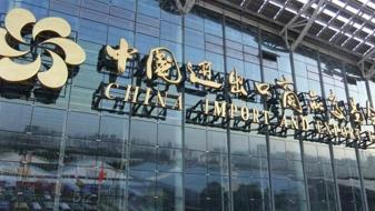 梅州12家企业参展广交会第一期,达成意向成交3.71亿美元
