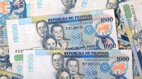 菲律宾:人民币与菲律宾比索将实现直接兑换