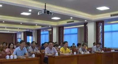大埔组织收听收看省、市经济普查专题工作电视电话会议