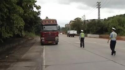 24小时无缝执法!梅县开展道路货物运输安全专项治理行动