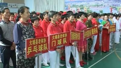 合唱、秧歌、柔力球表演…大埔举行活动庆祝中国老人节