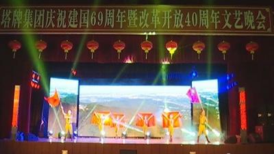 文艺晚会、体育竞赛…蕉岭庆国庆文体活动丰富多彩