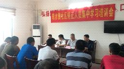 五华司法局组织转水镇社区矫正人员开展集中教育学习活动