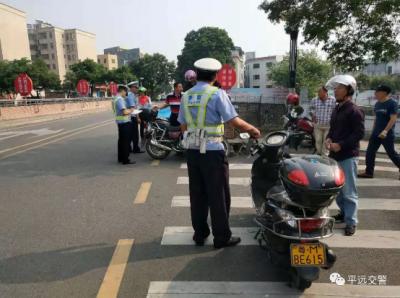查扣21辆!平远交警开展摩托车电动车违法专项整治行动