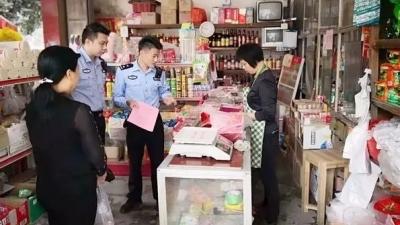重预防 广宣传!蕉岭公安局开展安全防范进农村宣传活动