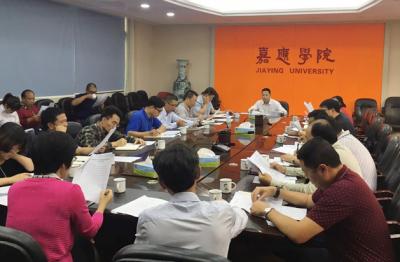 嘉应学院召开传染病防控工作会议:提高防控和应对结核病能力