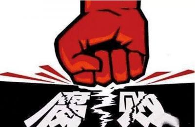 梅州检察机关依法对黄启蒙决定逮捕
