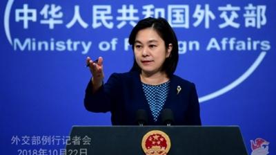 """外交部回应""""安倍周四访华"""":有助于提升中日两国政治互信"""