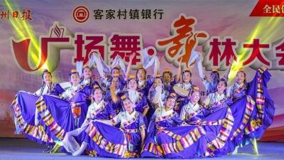 """精彩!广场舞•舞林大会第三场海选,男女老少同台秀""""舞艺"""""""