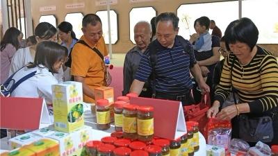茶座丨放大农民丰收节效应 助力乡村全面振兴
