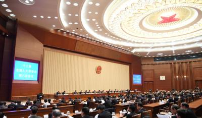 十三届全国人大常委会第六次会议在京举行