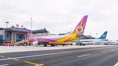 新航班来袭!本月28日起,我市将开通梅县—深圳航班
