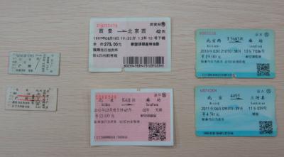"""从""""卡片票""""到""""软纸票""""再到""""磁卡票"""""""