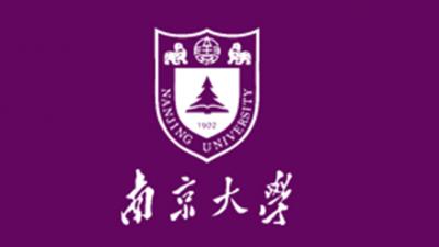 南京大学:成立调查组调查教师梁某涉嫌学术不端等问题