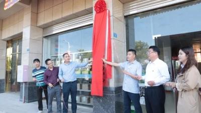 五华河东镇举行电子商务服务中心揭幕仪式