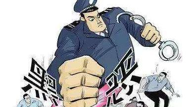 重庆警方打掉一阻碍施工敲诈勒索的农村涉恶犯罪团伙