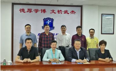 嘉应学院与广州体育学院签署联合培养硕士研究生协议