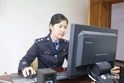 梅县户籍女警赖科英:从警三年守窗口,来回奔波为群众