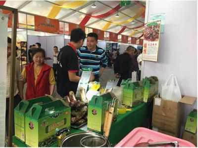 助力扶贫!五华企业参加广州国际美食节,推动产销对接
