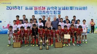 """这才是梅州足球的正确打开方式!梅州五华U10、U11男足勇夺""""省长杯""""双冠"""