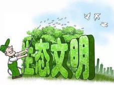 """大赞,广东塔牌集团属下企业入选""""绿色工厂"""""""